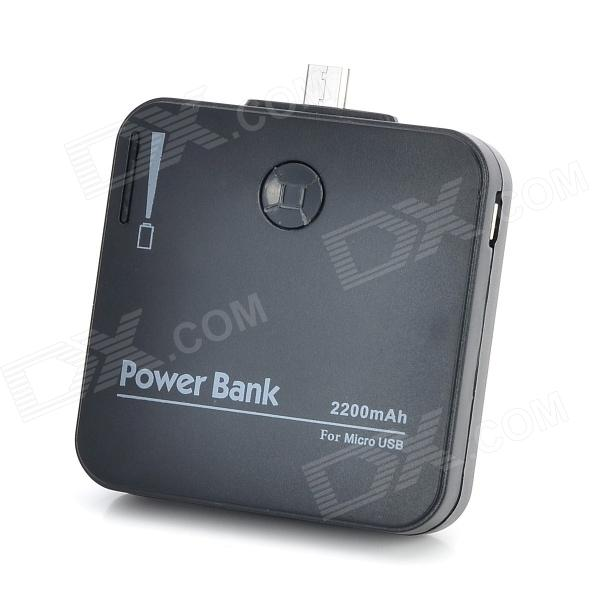 QUICKMAN Portable Micro USB 5V « 2200mAh » Li-ion polymère batterie Power Bank - noir