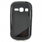 """S"" Style Anti-Slip Protective TPU Back Case for Samsung Galaxy Fame S6812 / S6810 - Black"