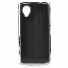 Stylish Protective Aluminum Alloy Back Case for LG Nexus 5 - Black