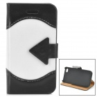 ZYEY-152 Protective PU Leather + Plastic Case for IPHONE 4 / 4S - Black + Beige
