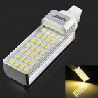 HZLED G24 6W 450lm, 3000K, 28 x 5050 SMD LED Warm White Light Bulb - Weiß + Silber (AC 85 ~ 265V)