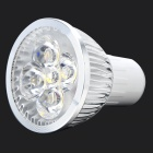 LUO L-13-4W G5.3 4W 380lm 3500K 4 x SMD LED Warm White Light Lamp - Silver + White (AC 85~265V)