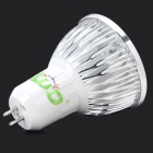 LUO L-13-4W 4W 380lm 3500K G5.3 4 x LED SMD lumière blanche chaude Lamp - Argent + Blanc (CA 85 ~ 265V)