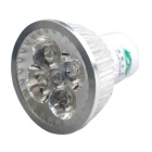Zweihnder GU5.3 4W 300lm 3000K 4-SMD 6063 LED Warm White Light Spotlight - Silver (95~245V)