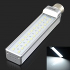 HZLED E27 12W 1100lm 6000K 24 x SMD 5630 LED White Light Lamp Bulb - White + Silver (AC 85~265V)