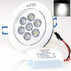 ZHISHUNJIA 7W 560lm 6000K 7-LED White Light Ceiling Lamp w/ Driver - Silver (AC 89~265V)