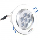ZHISHUNJIA 7W 3000K 560lm 7-LED Warm White Light Ceiling Lamp w/ Driver - Silver (AC 89~265V)