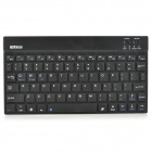 B.O.W  78-Key Bluetooth V3.0 Keyboard for Android / iOS / Windows Tablets/Smartphones - Silver+Black