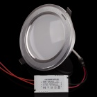 INHIDA 9W 560lm 3000K 18 x SMD 5630 LED Warm White Ceiling Light - Silver Grey + White (AC 100~240V)