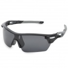 CARSHIRO E9369 Outdoor Sports Polarized UV400 Polarized Sunglasses - Grey