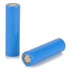 2000mAh Rechargeable Li-ion 18650 Battery - Blue (2 PCS)