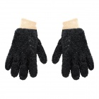 Galilee pncg 100221 Protective Rubber Gloves - Black (Pair)