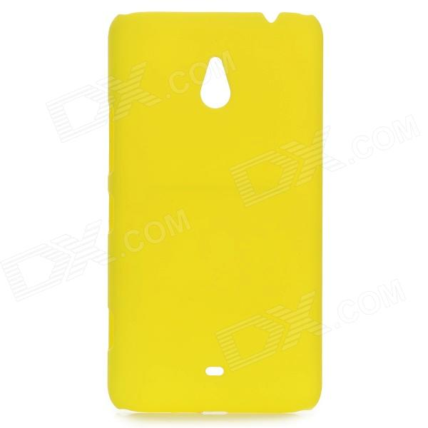 цена на Protective Frosted Plastic Back Case for Nokia Lumia 1320 - Yellow
