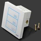 12W + 12W Background Music Control - White (AC 220V)