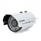 YanSe YS-891CD 800TVL 1/4 CMOS IR-CUT (Day/Nnight Switching Function) Outdoor Waterproof IR Camera