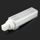 HZLED G24 8W 600lm 16-SMD 5630 LED Cold White Light Lamp Bulb 85~265V