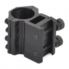 X015 Aluminum Alloy 21mm Gun Mount Holders for 24~25mm Flashlight - Black (2 PCS)