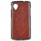 Protective PU + ABS Back Case for LG Nexus 5 - Brown