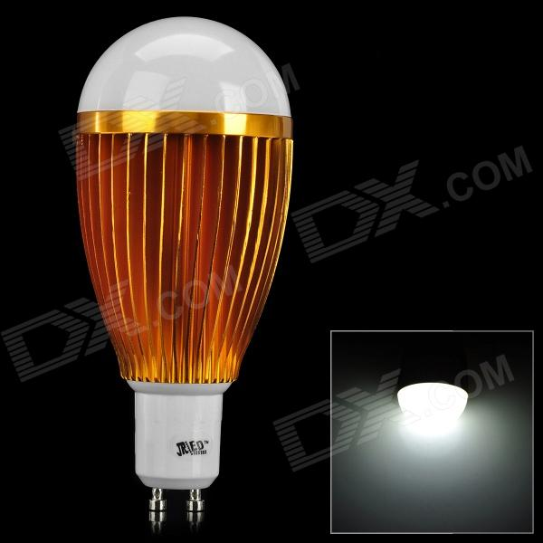 JR-LED GU10 7W 500lm 14-SMD 5630 LED Cool White Dimmer Bulb (100~240V)