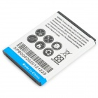"Replacement Dual Core ""1600mAh"" Li-ion Battery for Samsung Galaxy Ace S5830 (2 PCS)"