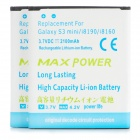 2100mAh Rechargeable Lithium Battery for Samsung Galaxy S3 Mini i8190 / i8160 - White + Blue (2 PCS)