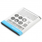 """2100mAh"" Rechargeable Battery for Samsung S3 Mini - White+Blue (2PCS)"
