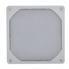 8cm Aluminum Computer Dustproof Fan Filter - Silver
