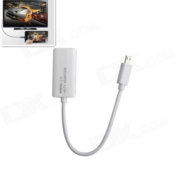 OT-3232 Micro USB to HDMI HDTV Adapter Cable for Samsung Galaxy S3 / S4 / Note 2 - White (23cm)