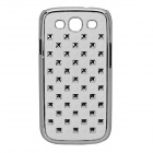 Cool Protective ABS Back Case for Samsung Galaxy S3 i9300 - White
