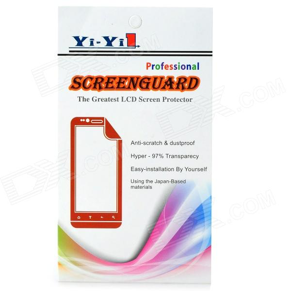 Professional Clear Front / Back Screen Guard for Sony Xperia Z L36H / LT36H Set - Transprent (5 Set) 180 16 9 fast fold front and rear projection screen back