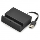 Charging Dock w/ Data Charging Cable for LG Nexus 4 E960 - Black
