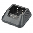 AC Power Charger Adapter for BaoFeng BF-5R / TongFa TF-658 - Black (EU Plug / AC 100~240V)