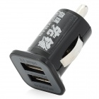 QUICKMAN 1+2.1A Dual-USB Car Charger Adapter - Black