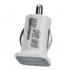 QUICKMAN Car Cigarette Powered Charging Adapter Charger w/ Dual USB Output - White