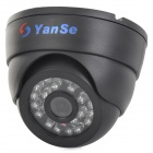 "YanSe YS-632DB 1/3"" CCD 420TVL Dome CCTV Camera w/ 24-IR LED Night Vision - Black"