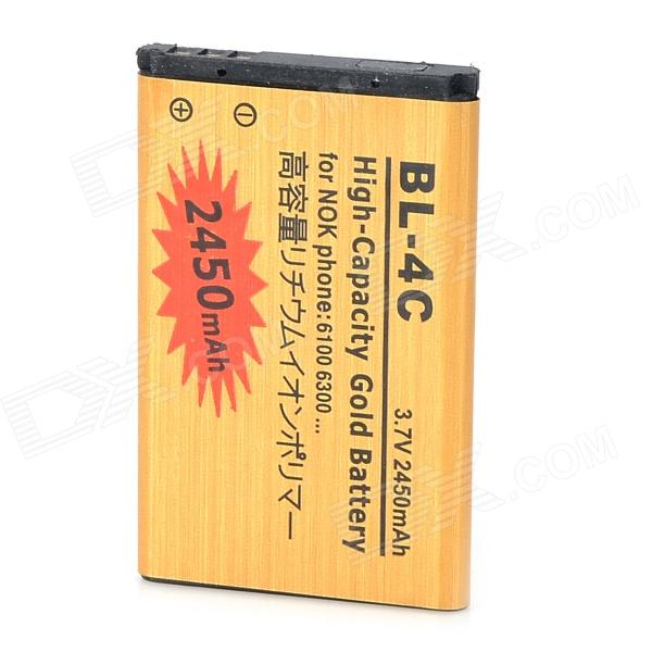 BL-4C-GD High Capacity ''2450mAh'' Mobile Phone Battery for Nokia - Golden а лапин мебель своими руками