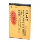 BL-4C-GD High Capacity ''2450mAh'' Mobile Phone Battery for Nokia - Golden