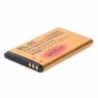 "BL-4C-GD ""2450mAh"" Mobile Phone Battery for Nokia - Golden"