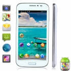 "G'FIVE G7 Android 4.2 MTK6582 Quad-Core  WCDMA Bar Phone w/ 5.0"" qHD, 1GB+4GB,8.0MP - White"