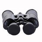 BIJIA 15x50 Nitrogen Waterproof HD High-powered Binoculars - Black