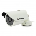 "YanSe YS-873CD 1/4"" CMOS 800TVL Outdoor Waterproof CCTV Camera w/ IR-Cut / 48-LED Night Vision"