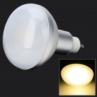 SENCART GU10 10W 460lm 3000K 1-COB LED Warm White Light Lamp - Silver + Translucent White (85~265V)