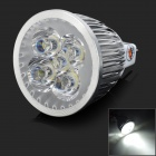 ZHISHUNJIA DB-CM501 GX5.3 MR16 5W 380lm 6000K 5-LED White Lamp (12V)