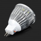 ZHISHUNJIA DB-CM501 GX5.3 MR16 5W 380lm 5-LED Cold White Lamp (12V)