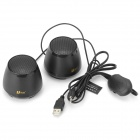LANGJING Q3 Portable USB / 3.5mm Wired 2-Channel Speakers Set - Black