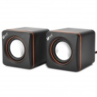 LANGJING LG8301 USB / 3.5mm Wired Speakers Set - Black