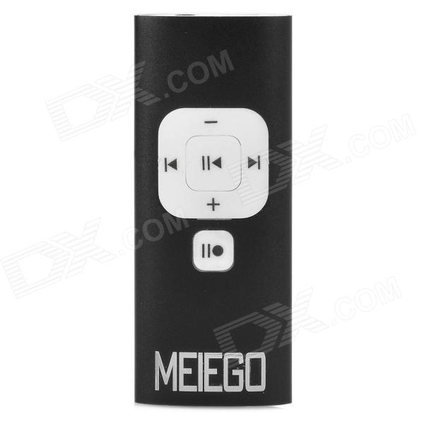 цена на MEIEGO P240 Digital Voice Call Cellphone Recorder Dictaphone MP3 Player - Black + White