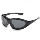 CARSHIRO E3119 Outdoor UV400 Protection Resin Lens Polarized Sunglasses