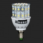 Fengyangdianzi 019 E14 7W 400lm 3000K 44-LED caliente luz de maíz blanco-Blanco + Amarillo + Multi-Color