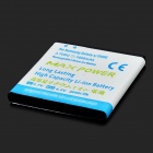 "Replacement Dual Battery Cells ""1800mAh"" 3.7V Li-ion Batteries for Samsung Galaxy S i9000 - (2 PCS)"